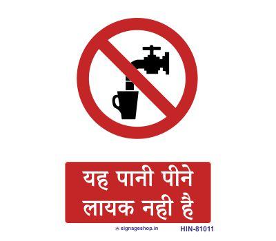 ambulance word in hindi