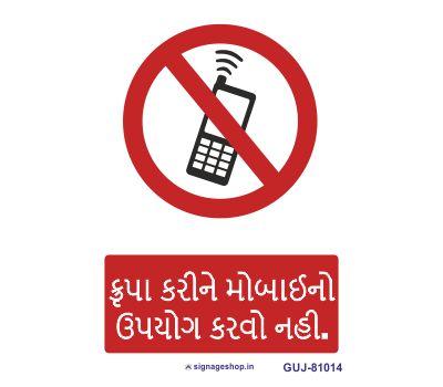 Gujarati Signs
